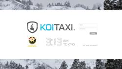 screencapture-www-koitaxi-com-enter-php-1430849588465